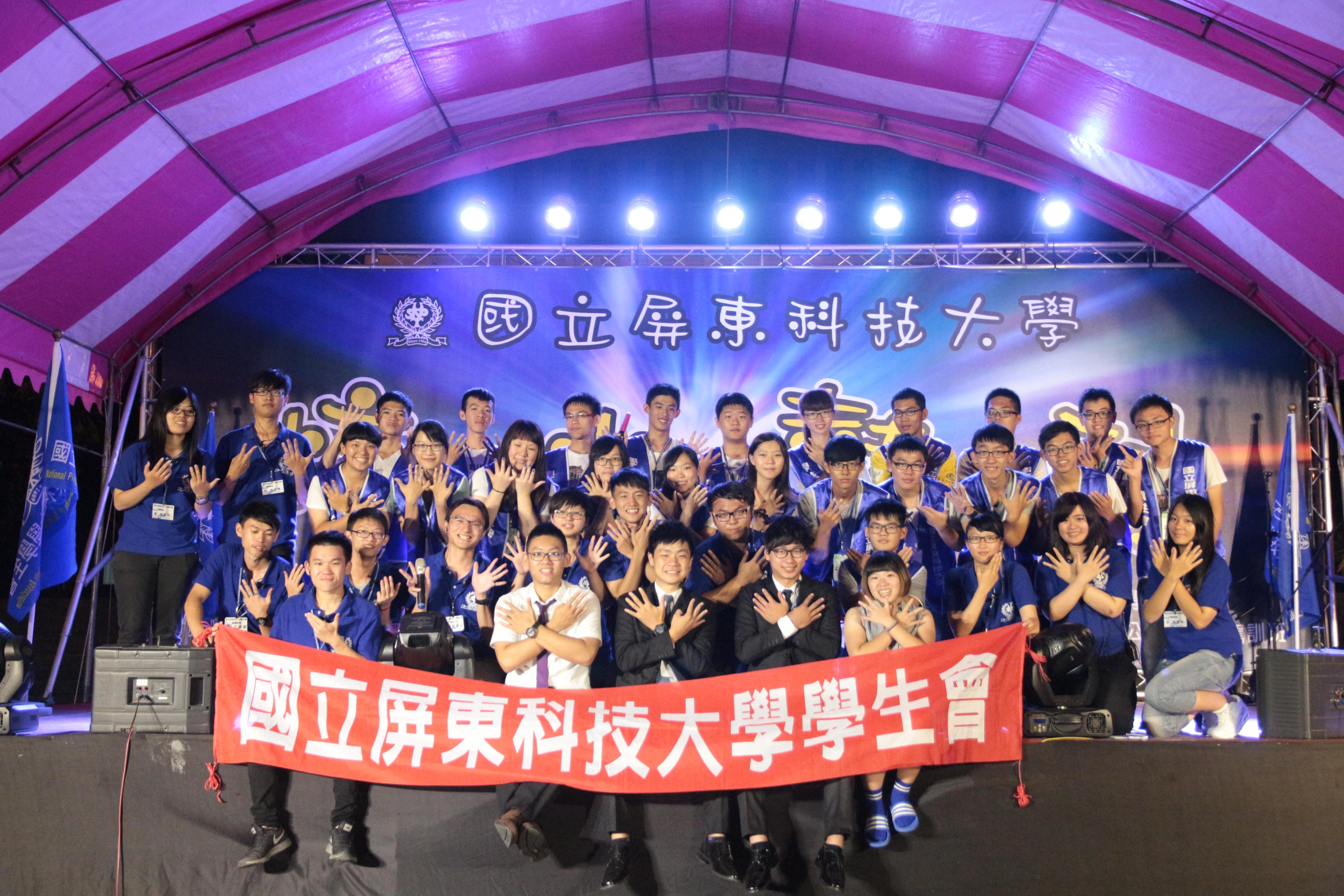 學生會「炫光勢社社團博覽會」